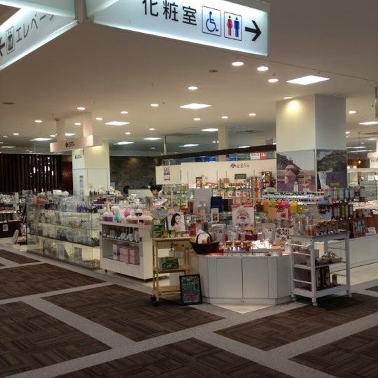 茨木 市 イオン モール