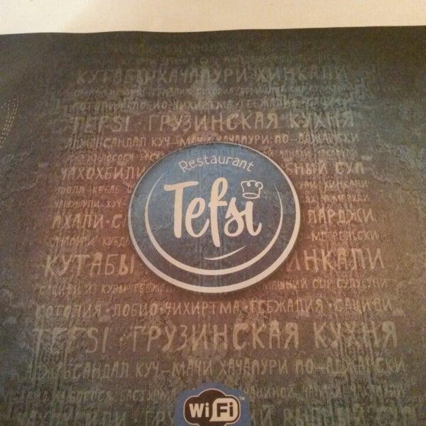 รูปภาพถ่ายที่ Tefsi โดย Анастасия В. เมื่อ 10/31/2013