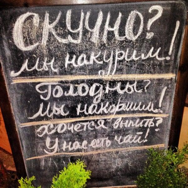 Das Foto wurde bei Кафе-кальянная Шива von Woodeez V. am 10/10/2013 aufgenommen