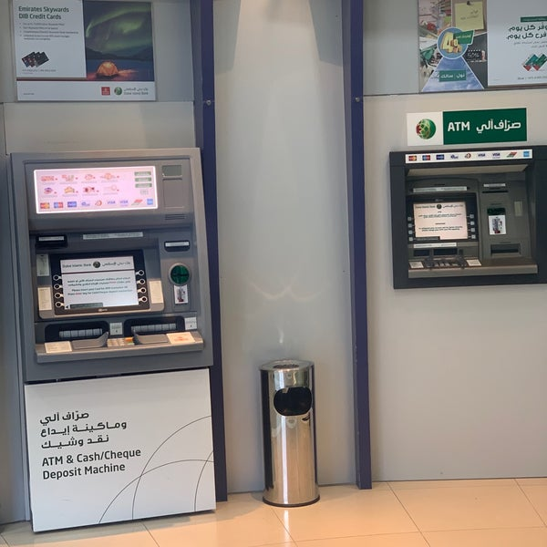Try These Dubai Islamic Bank Atm Deposit Machine Near Me