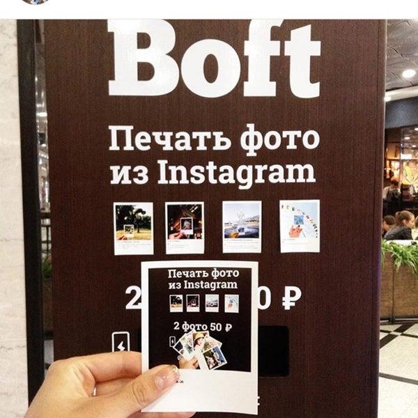 настой печать фото из инстаграм спб автоматы это