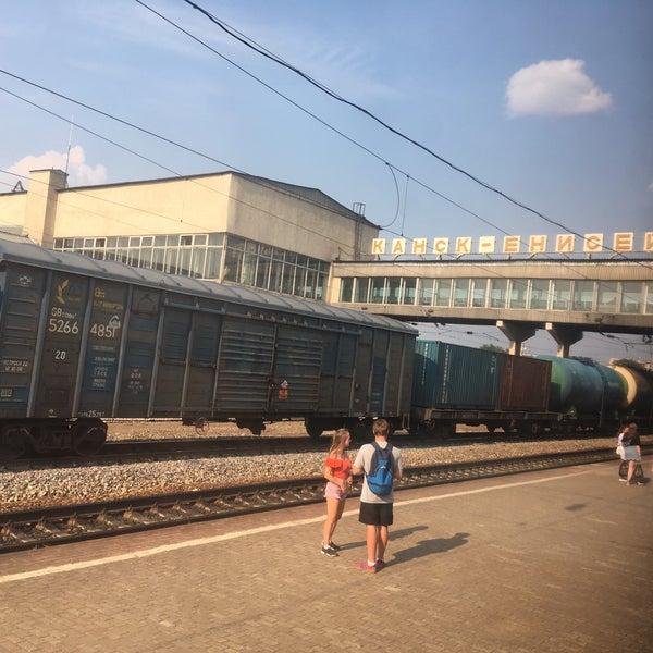 Фото станции канск енисейский