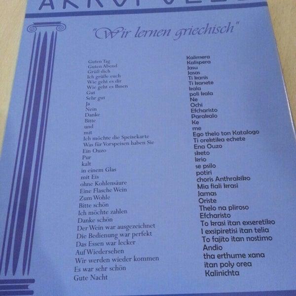 griechisch danke