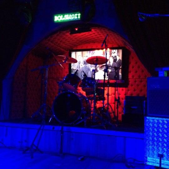7/22/2012 tarihinde Victor M.ziyaretçi tarafından Bolshoi Pub'de çekilen fotoğraf