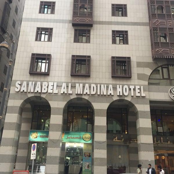 b9374d671 Sanabel Al-Madina Hotel - Hotel in Al Madinah