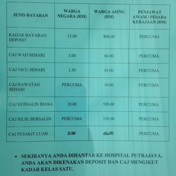 Photos At Unit Hasil Pusat Bersalin Berisiko Rendah 2 Tips From 25 Visitors