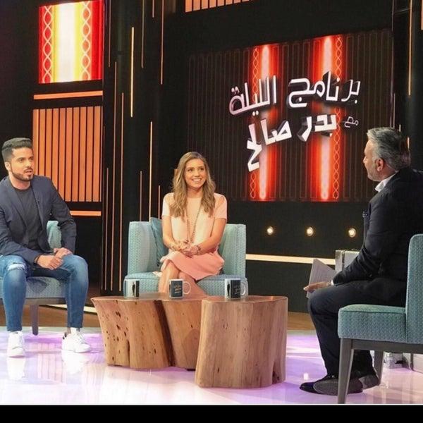 Photos at MBC Group (مجموعة أم بي سي) - الصفوح الثانية - دبي