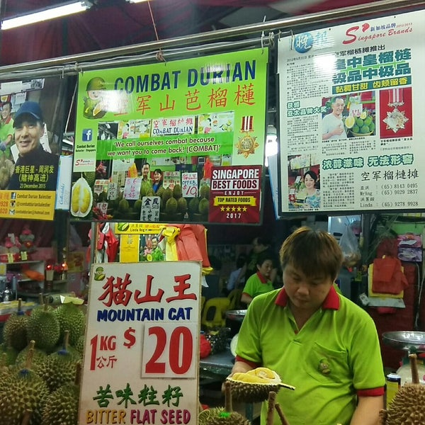 "Photo prise au ""Combat"" Top Quality Durian par Hong Lim P. le11/21/2017"