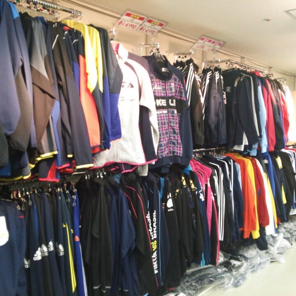 b&d sports pro shop