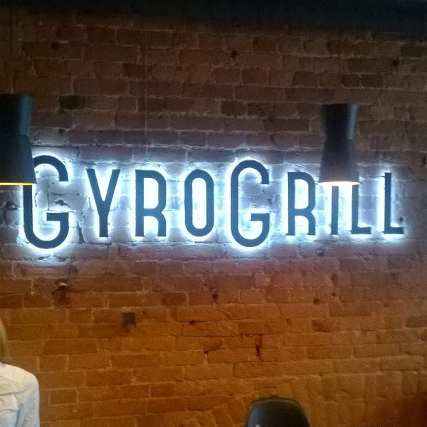 Photo prise au GyroGrill par Sergey N. le5/17/2015
