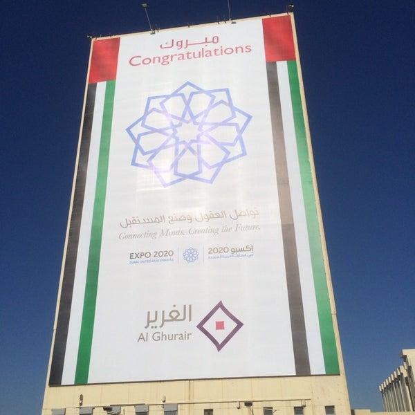 Photos at National Flour Mill - بر دبي - 1 tip