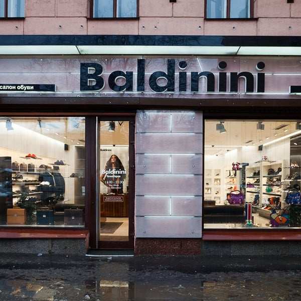 Baldinini - Округ Петровский - Санкт-Петербург, Санкт-Петербург ab768368275