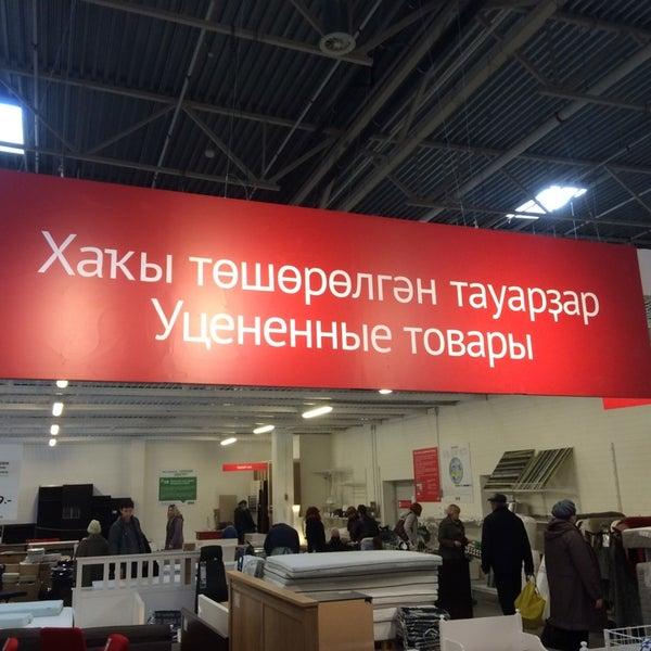 96f92977bc415 Уцененные товары IKEA - Мебель и товары для дома в Ufa