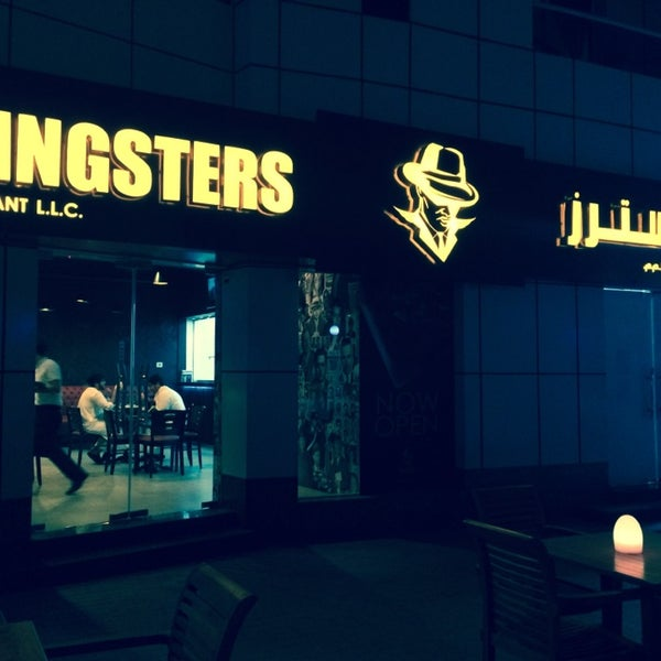 Photo taken at Wingsters وينجستر by sultan on 6/18/2014