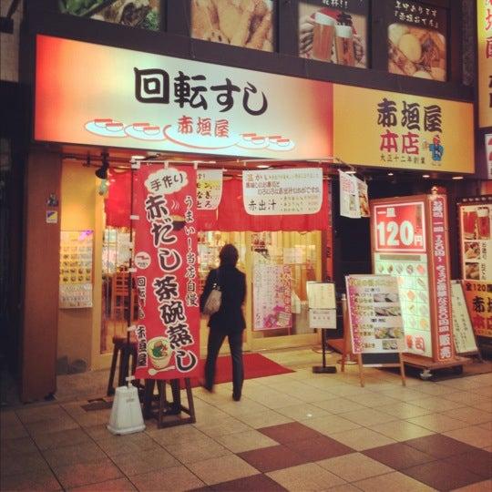 回転 赤垣 寿司 屋 寿司業界の現状、動向、ランキングなど