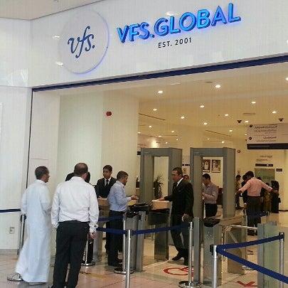 VFS Global - أم هرير الثانية - Wafi Mall