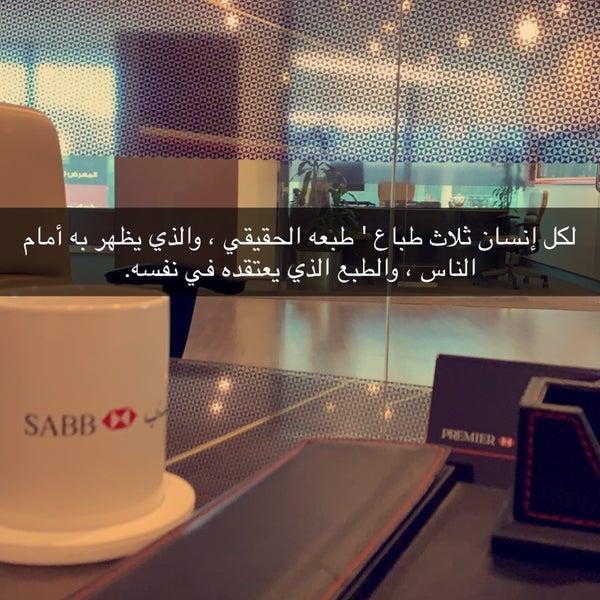 Photos at SABB Premier - 132 visitors