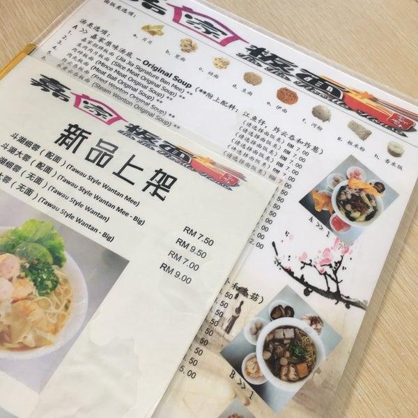 Photos At Jia Jia Noodle House 嘉家板面 Noodle House