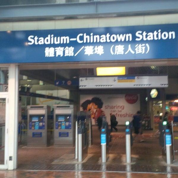 Chinatown SkyTrain Station