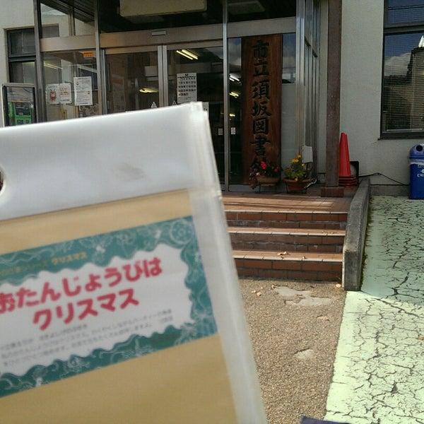 須坂 市 図書館