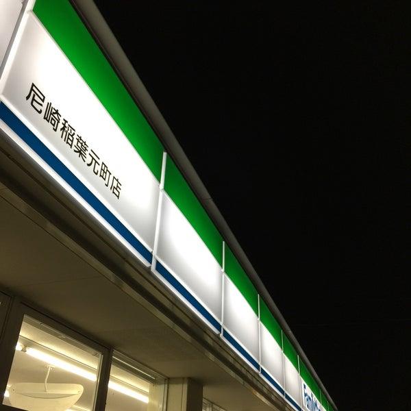 尼崎 2 市 元町 兵庫 県 稲葉