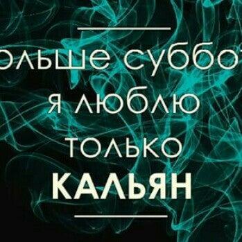 Das Foto wurde bei Кафе-кальянная Шива von Ekaterina G. am 4/11/2015 aufgenommen