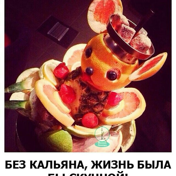 Das Foto wurde bei Кафе-кальянная Шива von Ekaterina G. am 4/21/2015 aufgenommen