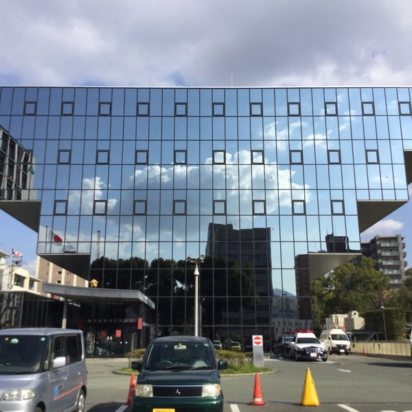 Photos at 熊本中央警察署 - 1 t...