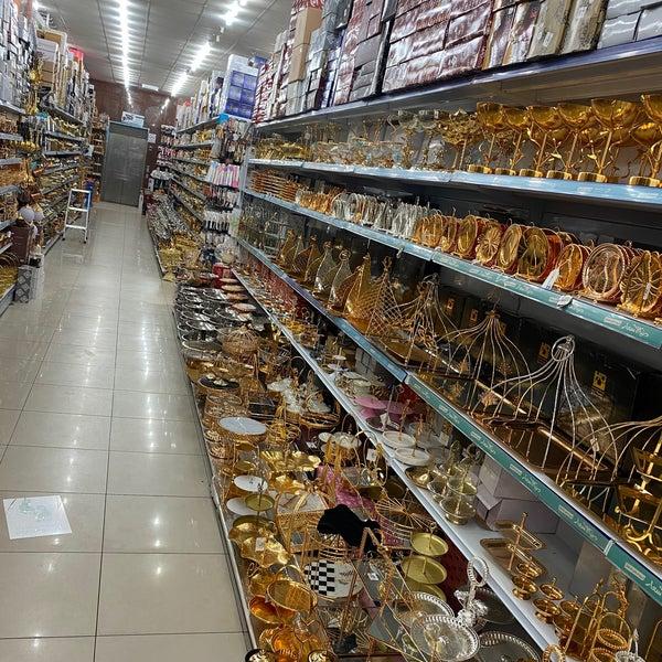 دنيا الأسعار الفلاح الرياض منطقة الرياض