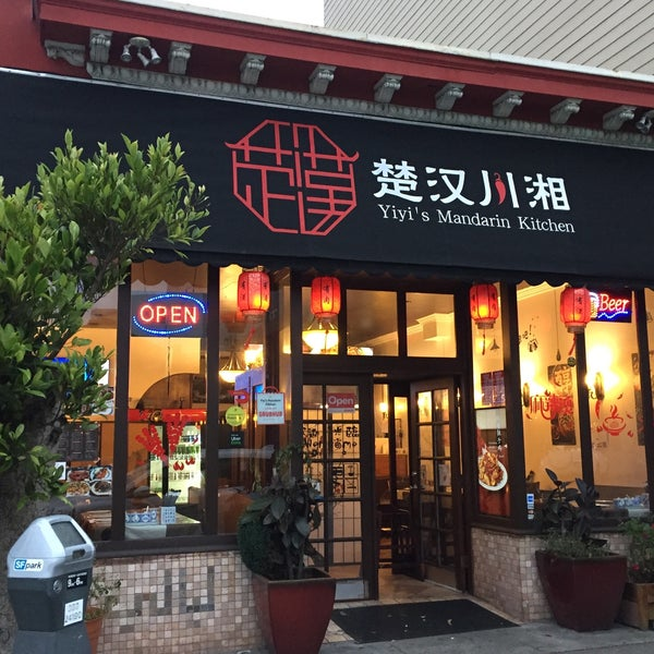 Photos At Yiyi S Mandarin Kitchen Outer Richmond San