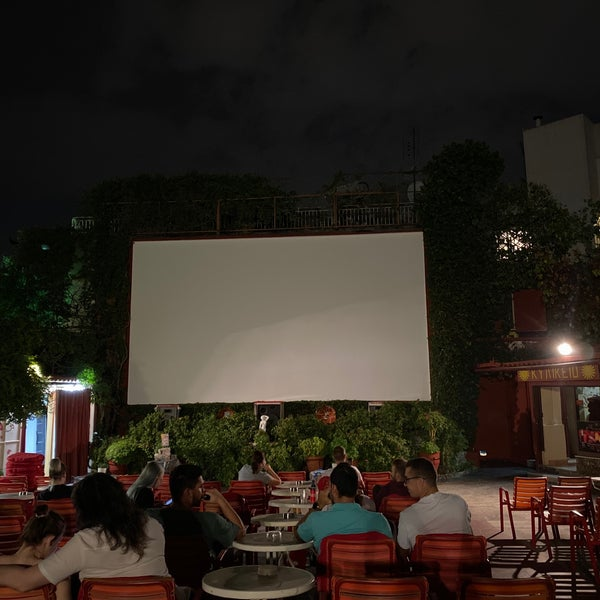 Photo prise au Cine Thisio par Eleni T. le10/7/2020