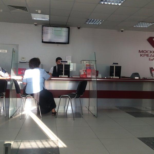 московский кредитный банк таганская где писать заявление на возврат страховки по кредиту сбербанка