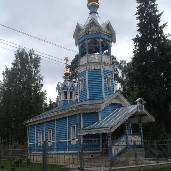 Фотостудия анны павловой альметьевск