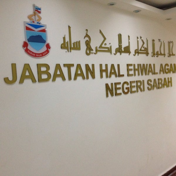Jabatan Hal Ehwal Agama Islam Negeri Sabah Gedung Pemerintah Di Kota Kinabalu