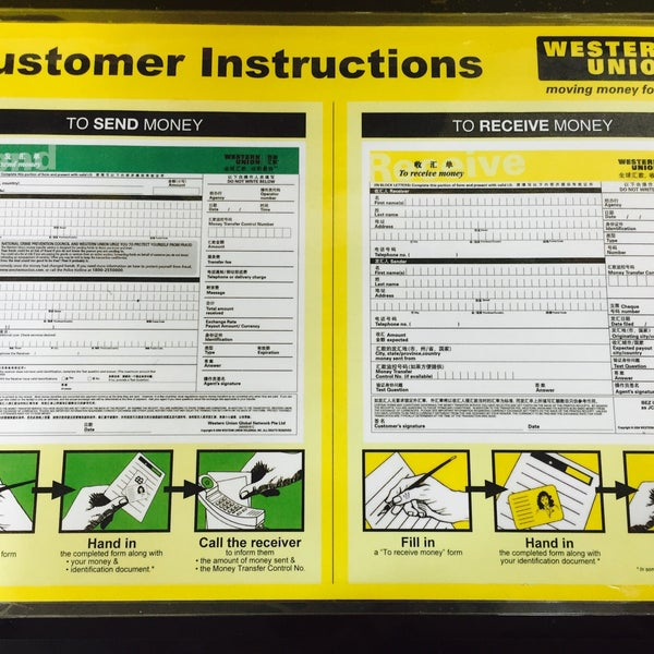 Photos at Western Union - Little India - 0 tips