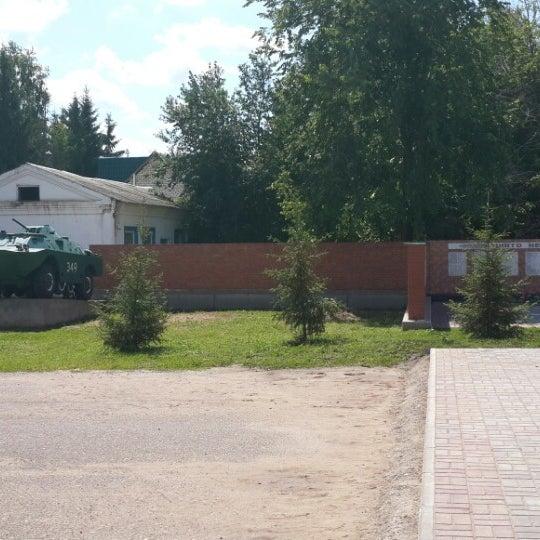 Аксубаево бетон заводы по бетону в москве