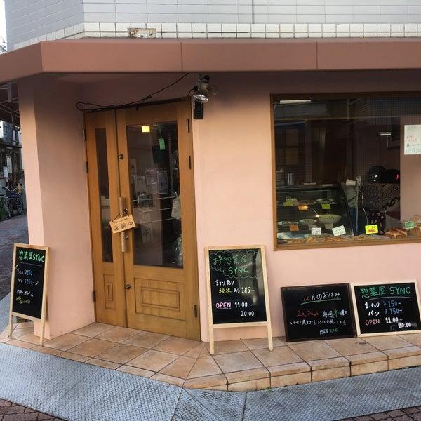 「惣菜屋SYNC(東京都中野区弥生町3-29-3)」の画像検索結果