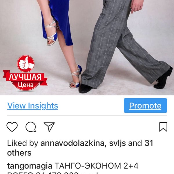 Das Foto wurde bei Tango-Magia Dance Studio von Tango U. am 2/6/2018 aufgenommen