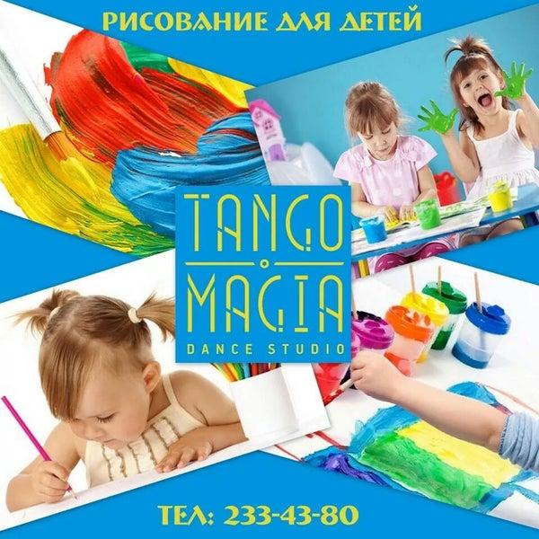 Рисование для детей!