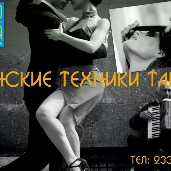 Das Foto wurde bei Tango-Magia Dance Studio von Tango U. am 10/15/2014 aufgenommen