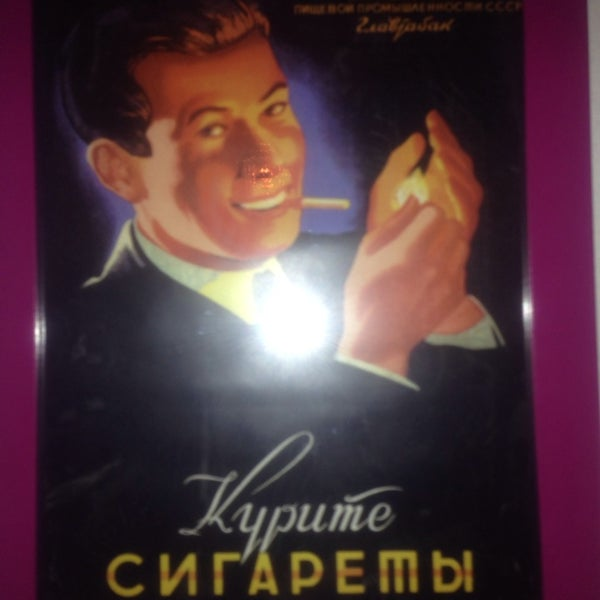Photo prise au FOOD & BAR Кухня par Anatoliy G. le4/8/2014