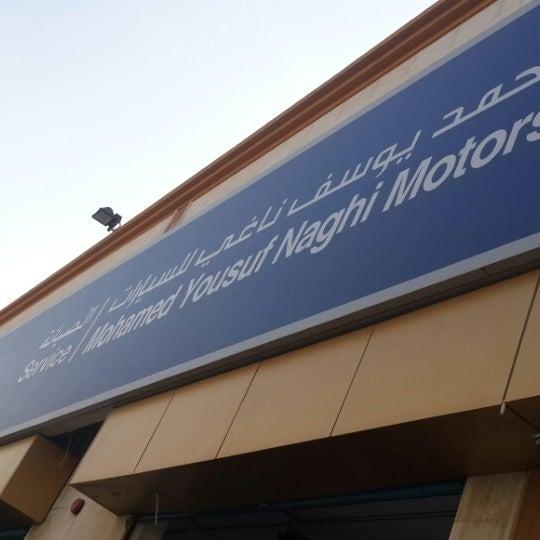 مركز صيانة هيونداي بني مالك شارع السبعين قبل البيك