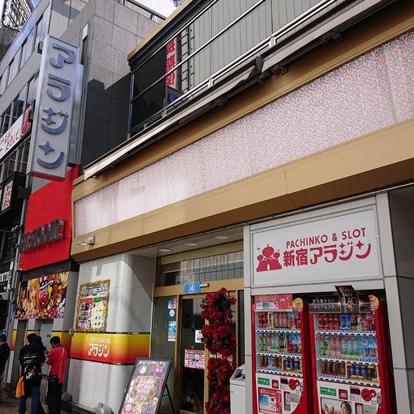 アラジン 新宿