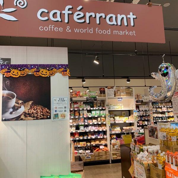 カフェ ランテ