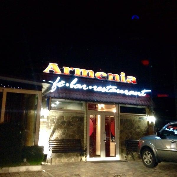 кафе армения ноябрьск фото брат сестра, одно
