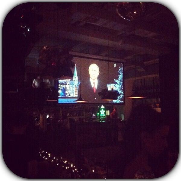Foto scattata a Moska Bar da Вова Б. il 1/1/2013