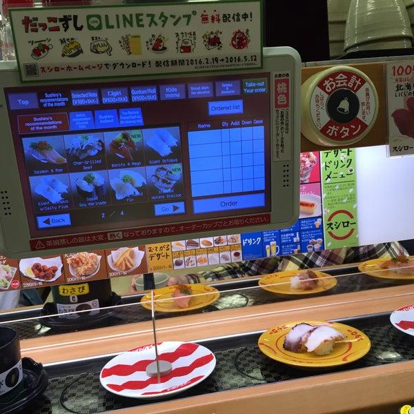 รูปภาพถ่ายที่ スシロー 瀬田店 โดย Elena T. เมื่อ 4/3/2016