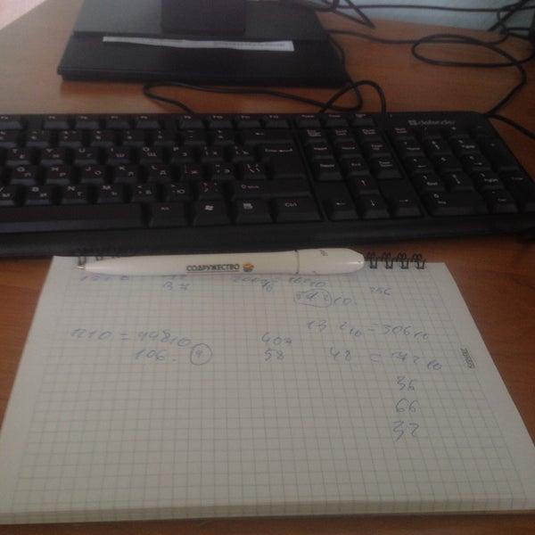 Foto diambil di Институт математики и информатики (ИМИ МГПУ) oleh Антон Ж. pada 2/26/2015
