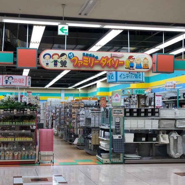 店 アピタ 新潟 亀田