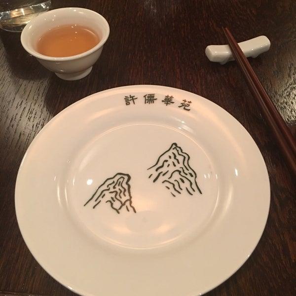 Chinese Food Chinatown: Chinese Restaurant In Chinatown